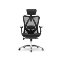 SitStand Office Chair Kursi Kerja Kantor Ergonomic Bangku Gaming M18