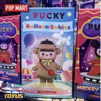 Pop Mart X Pucky - PUCKY BALLOON BABIES BLIND BOX RANDOM - Popmart