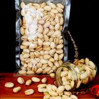 Pistachios Roasted / Kacang Pistachio / Kacang Fustuk Arab