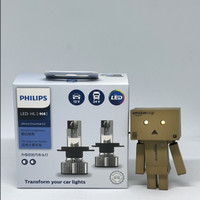 Philips H4 Ultinon Essential G2 LED