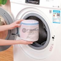 Bra Laundry Bag Kantung Cucian ada Kawat Pelindung