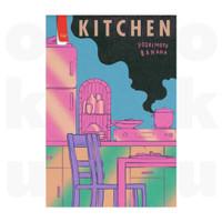 Novel Kitchen - Yoshimoto Banana