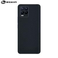 9Skin - Premium Skin Protector for Realme 8 Pro - 3M Carbon Textures