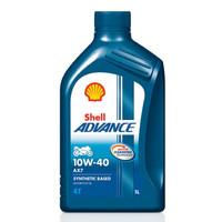 Shell Advance AX7 Motor Manual 10W40