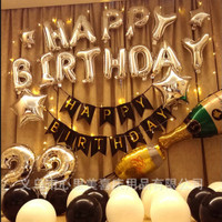 Paket Dekorasi Ulang Tahun / Happy Birthday Dewasa Gold