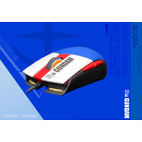 ASUS Strix Impact II GUNDAM EDITION Mouse + ROG Sheath GUNDAM EDITION