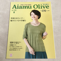 Buku rajut jepang import aiamu olive vol 485