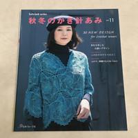 Buku rajut crochet hakpen Hamanaka 102-126