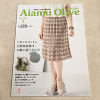 Buku rajut jepang import aiamu olive vol 484