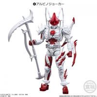 Shodo-O Kamen Rider 5 - Joker Albino
