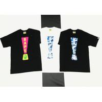 Bape Punctuation T-shirt 100% Original - Black Pink, S