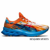 Asics Novablast Colour Injection Men's Running Shoes Marigold Orange