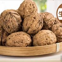kacang walnut/kenari PREMIUM kulit utuh 500 gr
