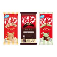 Coklat KITKAT Chocolate Block Bar Import 170gram - Terenak Termurah