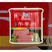 Gulong Pork Luncheon Meat 340gr / Maling Gulong Merah