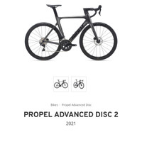 ROADBIKE GIANT PROPEL ADVANCED 2 DISC