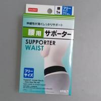 Supporter Waist/lower back-Daiso