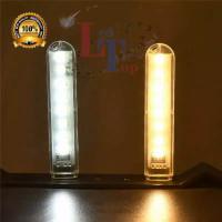 Lampu baca/camping/darurat led mini usb 8 mata led