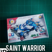 Auldey Team Of Dream Korea ll Auldey Saint Warrior Mini 4WD
