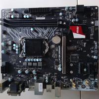 motherboard msi h110m grenade lga1151