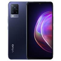 Vivo V21 5G 8/128 GB - Garansi Resmi