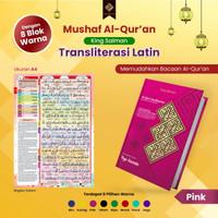 Alquran terjemah - Alquran latin - transliterasi latin- custom nama - Pink