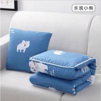 BALMUT 2 IN 1 bisa dilipat jadi bantal bisa di buka jadi selimut