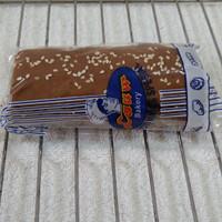 Roti Gambang Lauw Bakery