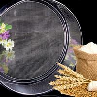 saringan santan kelapa / ayakan tepung / round stainless flour sifter