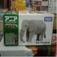 Takara Tomy Ania African Elephant