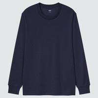 UNIQLO New Soft Touch Crew Neck T-Shirt / Lengan Panjang Pria