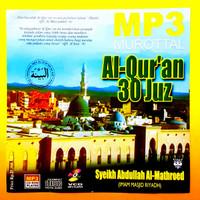 KASET MP3 AUDIO MUROTTAL AL QURAN 30 JUZ-BISA BUAT AUDIO MOBIL