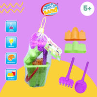 Cotton Liburan - Mainan Pasir Anak - Alat Main di Pantai