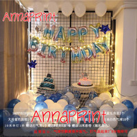 Paket Balon Ulang Tahun Dewasa Tema Biru Putih