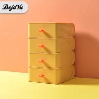 Dejavu Rak Susun Kosmetik Penyimpan Serbaguna Storage Organizer HSB106 - Kecil Kuning