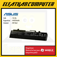 Baterai Batre Asus Eee PC 1215 1215B 1215P 1215PE 1215PX A32-1015