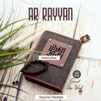 Al Quran Madina Ar Rayyan Eksklusif Wood Terjemahan Terbaru