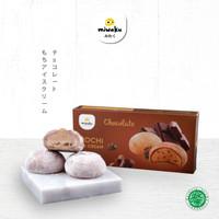 Miwaku Mochi Ice Cream Chocolate (isi 3pcs)