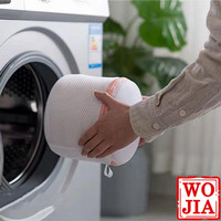 Kantong tempat cuci Bra bh pakaian dalam kotor / Pouch Laundry BRA bag