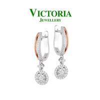 Anting Berlian VER623018 Victoria Jewellery
