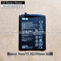 Baterai Huawei Nova Y5 2017 Honor 6C 7s