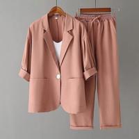 Cavarez Long Set Setelan Celana Kantor Wanita One Set Premium - apricot
