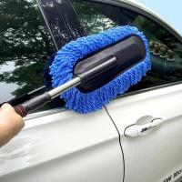 Lap cuci mobil debu/Kemoceng microfiber bisa dipanjangkan-Cendol Lebar