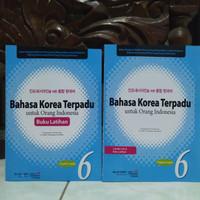 Bahasa Korea Terpadu Untuk Orang Indonesia + CD Audio