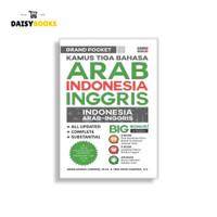KAMUS ARAB INGGRIS INDONESIA-Grand Pocket Kamus 3 Bahasa