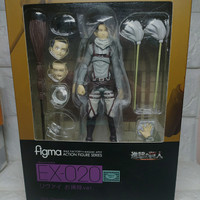 figma levi ackerman cleaning EX 020 attack on titan no gsc nendoroid