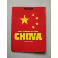 Angkasa Edisi Koleksi - Kebangkitan Militer China - Superpower Baru