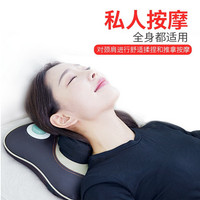 Bantal Pijat Elektrik Multi Fungsi memijat leher bahu pinggang punggun
