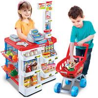 Mainan Anak Home Supermarket Jumbo + Trolley Mainan Kasir Kasiran Scan