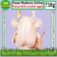 Ayam Potong Segar/Broiler/Pedagang Sayur-Per ekor